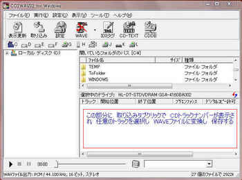 CD2WAV32..jpg