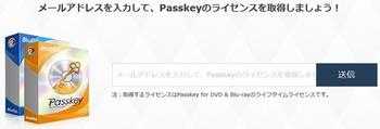 DVDFabPssKey.JPG