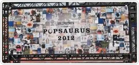 popsaurus2.JPG