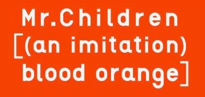 [(an imitation) blood orange]1.JPG