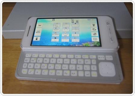 IMG_3288.JPG