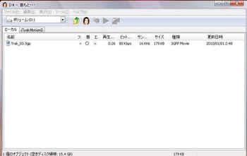 chakutomo.jpg